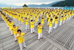 Фалуньгун упражнения