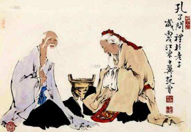 Разница во взглядах Конфуция и Лао-Цзы