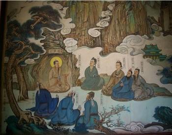 Мудрецы древнего Китая