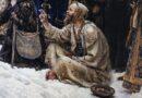 Юродство как особый вид святости